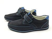 Туфли для мальчика Clibee, синий (р.35,37)