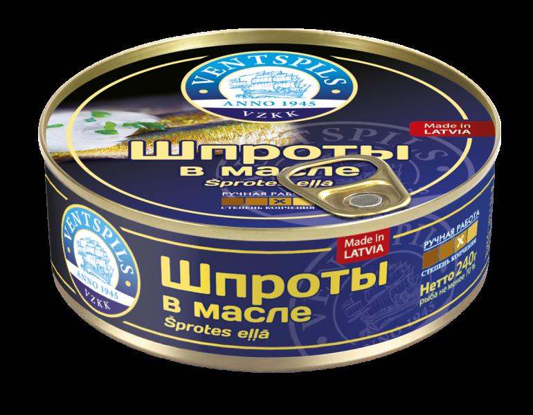 """Шпроты """"Ventspils"""" в масле с/к 240гр."""