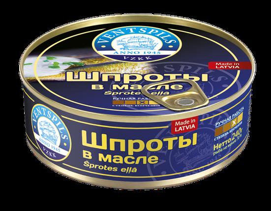 """Шпроты """"Ventspils"""" в масле с/к 240гр., фото 2"""