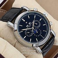 Наручные часы Vacheron Constantin Malte Perpetual Calendar AA Black-Silver-Black