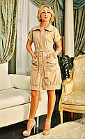 Однотонное женское платье с карманами