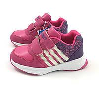 Кроссовки для девочки Розовая пантера 608-1 (р.26,27,28,29,30)