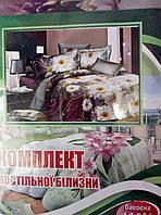 Постельный качественный евро комплект Украина