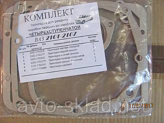 Прокладки КПП Ваз 2101, 2102, 2103, 2104, 2105, 2106, 2107 (4 ступ)