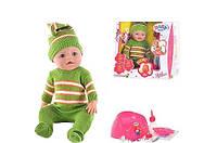 Кукла пупс Baby Born интерактивный в вязаной одежде, посуда, горшок, подгузник, магнитная соска