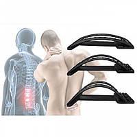 Тренажер для спины Magic Back Support, мостик для снятия нагрузки с позвоночника