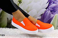 Женские слипоны оранжевые 123
