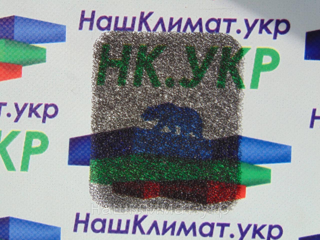 Оригинальный фильтр для пылесоса LG MDJ50005201, фото 1