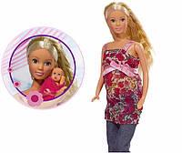Детская кукла игрушка Steffi Штеффи беременная