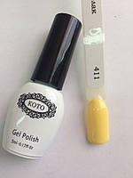 Гель-лак Кото №411 (нежно-желтый) 5мл.