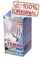 Биопрепарат Тамир, концентрат 40 мл. для очистки сточных вод и водоемов