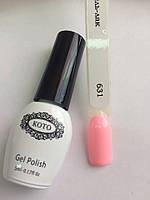Гель-лак Кото №631 (натурально-розовый) 5мл.