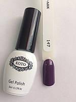 Гель-лак Koto №147 (фиолетовый с мерцанием) 5мл