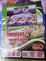 Качественный постельный комплект 1,5 Украина