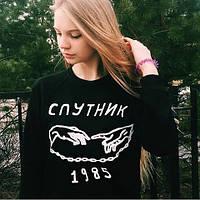 Свитшот с принтом Спутник 1985 женский