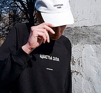 Свитшот с принтом Спутник 1985 Цветы зла мужской