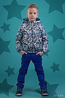 Курточка для мальчика ТМ Зиронька, фото 1