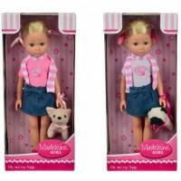 Детская Кукла Madeleine с собачкой Simba, 36 см