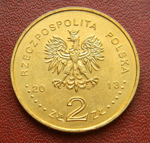 2 злотых понятовский купить gn монеты