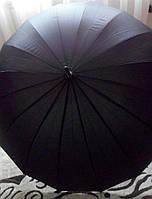 Зонт мужской трость полуавтомат в одно сложение, FINE REIN,на 16 металлических спиц