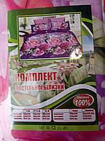 Качественный постельный комплект Украина