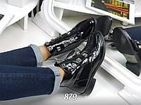Лаковые стильные ботинки с декором. Натуральная лаковая кожа.