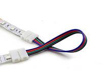 Коннектор 2 зажима-провод 10мм  RGB для led ленты 5050