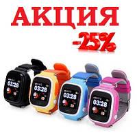 Акция! Скидка 25% на детские часы с GPS трекером Smart Вaby Watch Q100