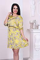 """Платье женское атласное с орнаментом Турция """"Версаль"""" 46, желтый"""