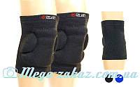 Наколенники волейбольные Zel 2233: PL, эластан, размеры M/L