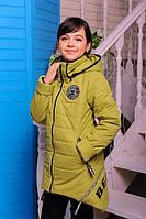 Детская демисезонная курточка для девочки Камила