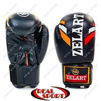 Перчатки боксерские Flex на липучке Zelart ZB-4276-Black
