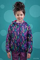 Курточка для девочки ТМ Зиронька