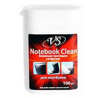 Чистящие салфетки VS для ноутбуков в малой тубе(банка100шт  )