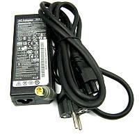 Зарядное устройство для ноутбука LENOVO  20V; 4.5A; 8.0mmx7.4mm