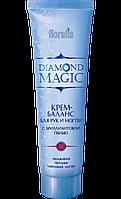 Крем-баланс для рук и ногтей с бриллиантовой пылью Diamond Magic