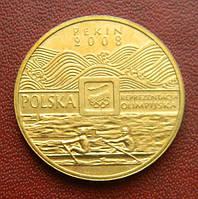 Польша 2 злотых 2008 г., XXIX летние Олимпийские игры, Пекин 2008