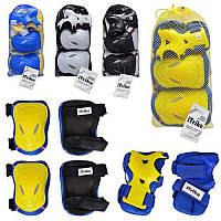 Защитная экипировка для роликов и скейтов, защита для коленей, локтей, запястий, 4 цвета, в сетке.