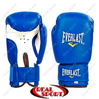 Перчатки боксерские Юниор Everlast MA-0033-B PVC (р-р 8-12oz, синие)