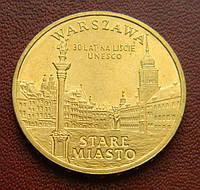 Польша 2 злотых 2010 г., Города Польши - Варшава, Старый город'