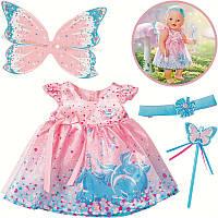 Костюм Феи для куклы беби борн Baby Born Zapf Creation 823644