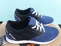 Lacoste кроссовки для мужчин