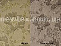 Ролеты тканевые открытого типа Камелия