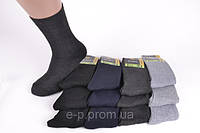 Мужские носки - инструкция по применению