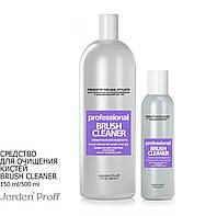 Средство для очищения кисточек Jerden Proff Brush Cleaner 500 мл