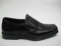 Кожаные мужские туфли на широкую ногу