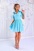 Платье. Ткань - паплин. Застёжки - пуговицы. Декоративная пайетка. Длина изделия - 93 см 3 цвета апро№150-66