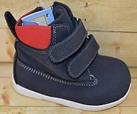 Демисезонные ботинки Шалунишка для мальчиков размеры 17-20