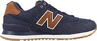 Кроссовки New Balance мужские ML574TXB