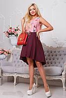 Асимметричная юбка цвета марсала